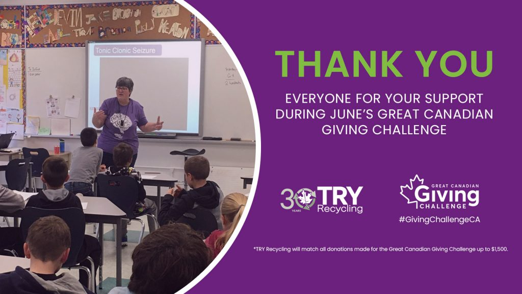 Great Canadian Giving Challenge Thank You